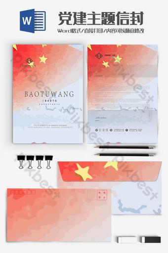 Modèle de mot simple cinq étoiles drapeau rouge fête bâtiment fond enveloppe lettre papier Word Modèle DOC