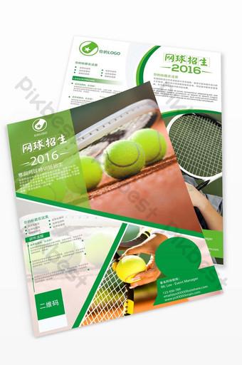 Conception de flyer de sport de cours d'entraînement au tennis Modèle PSD