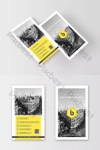 تصميم بطاقة عمل عمودية للتصوير الفوتوغرافي النابض بالحياة باللون الرمادي قالب PSD