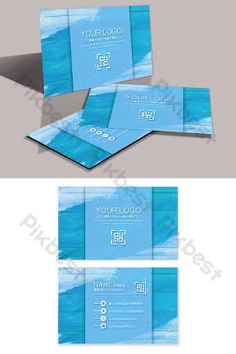 藍色紋理質感木紋名片設計 模板 PSD