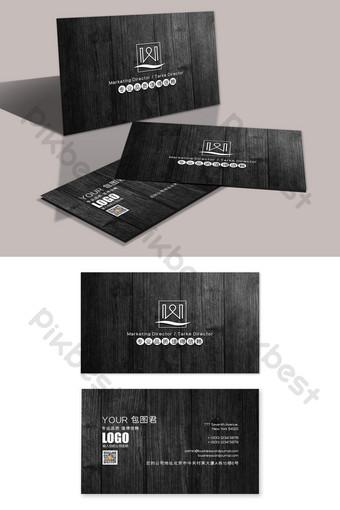 Black Wood Grain Textured Wooden Door Business Card Template PSD
