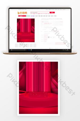 紅色喜慶舞台海報設計背景 背景 模板 PSD