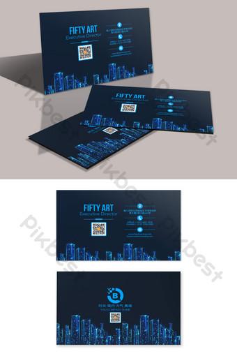 Carte de visite de société de données volumineuses Internet de sens de technologie électronique Modèle PSD