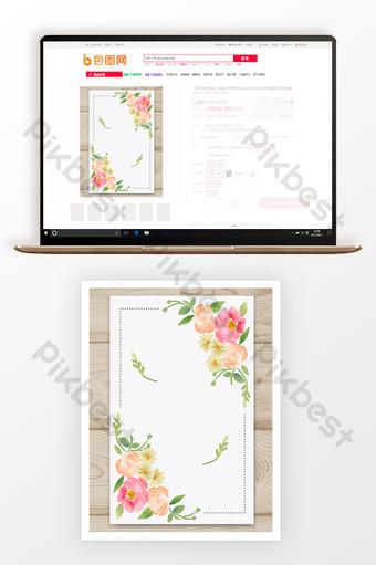 小清新文藝水彩花背景邊框 背景 模板 PSD