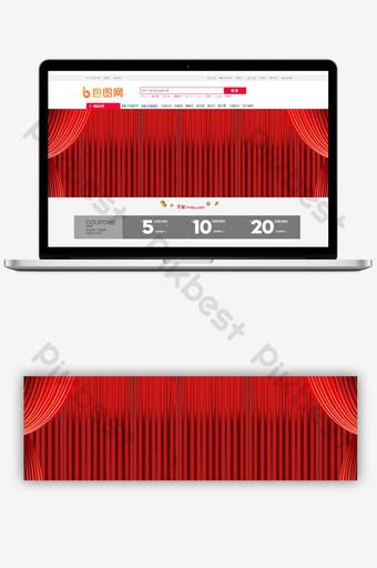 房屋建築體系結構紅色舞台幕佈設計背景 背景 模板 AI