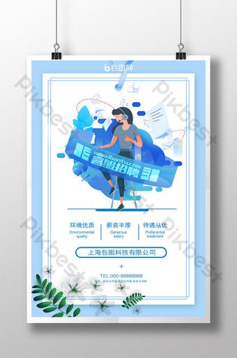 Blue fresh customer service recruitment poster Template PSD