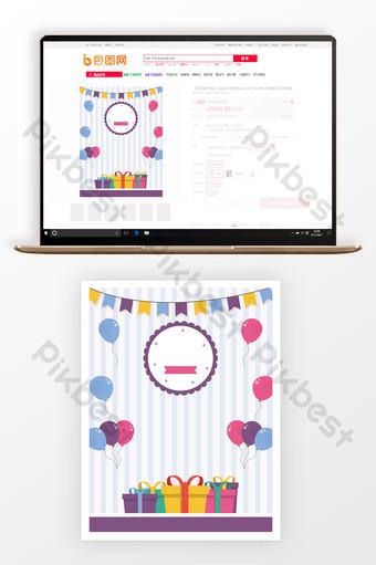 3 à 4 image principale fond vecteur anniversaire géométrique fête des enfants Fond Modèle PSD
