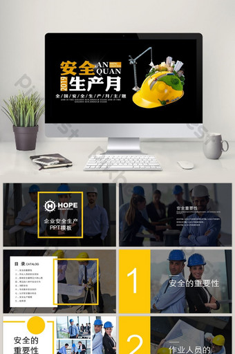 Yellow enterprise safety and production month PPT template PowerPoint Template PPTX