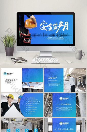 Blue construction safety production month PPT template PowerPoint Template PPTX