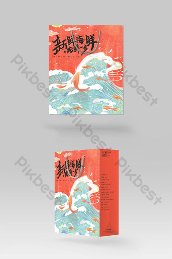 Red hand drawn illustration fresh seafood portable gift box packaging design paper bag Template PSD