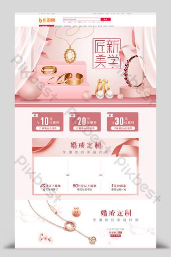 الوردي الحرفي الجديد الجمالية والمجوهرات قالب الديكور المنزل التجارة الإلكترونية التجارة الإلكترونية قالب PSD