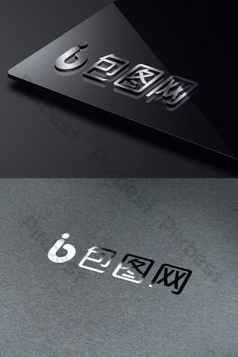 efecto de maqueta de logo de textura de logo Modelo PSD