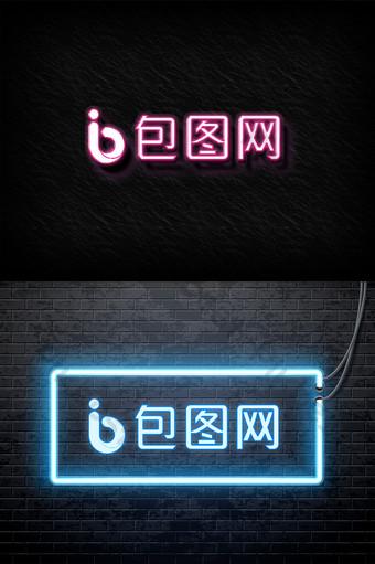 Makieta logo efekt tekstury logo Szablon PSD