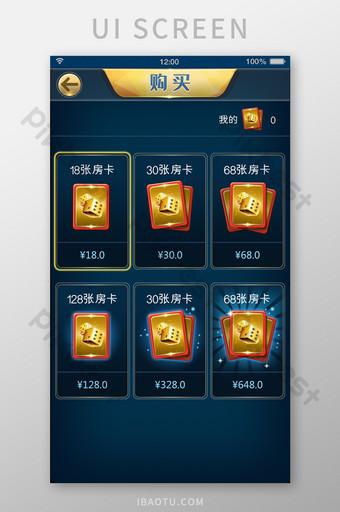 Échecs modernes bleu profond et interface de carte de salle d'achat de jeu occasionnel de mahjong UI Modèle PSD