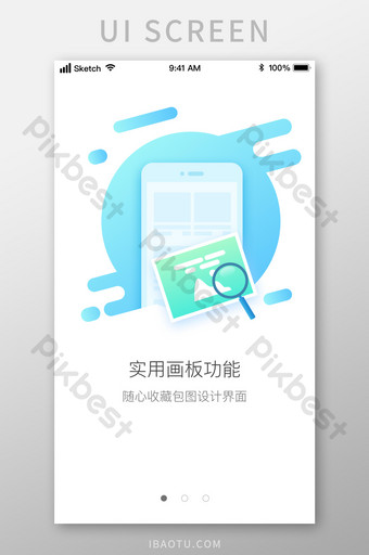 Fashion blue gradient drawing board function UI mobile interface UI Template SKETCH