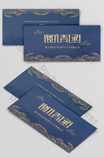 الذهب الأزرق الأعمال الراقية خطاب دعوة النمط الصيني قالب PSD