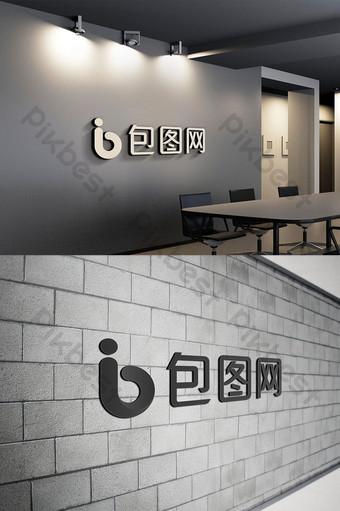 Makieta trójwymiarowej naklejki na ścianę firmową ze stali nierdzewnej Szablon PSD