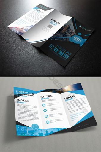 Blue Corporate Profile Société immobilière de technologie électronique triple Modèle AI