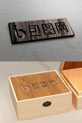 Logo mockup logo hiệu ứng khắc gỗ Bản mẫu PSD