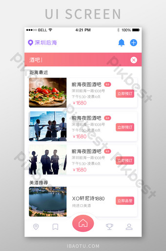 Red gradient bar APP search result UI mobile interface UI Template PSD