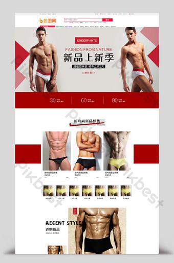 الرجل الأحمر البسيط الملابس الداخلية المنزلية قالب الصفحة الرئيسية التجارة الإلكترونية التجارة الإلكترونية قالب PSD
