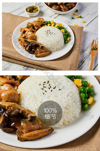 蘑菇雞套餐配玉米配菜豌豆食物攝影圖片 攝影圖 模板 JPG