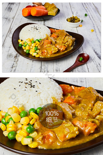 Curry Beef Set Menu Carrot Potato Side Dishes Food Photography Picture Photo Template JPG