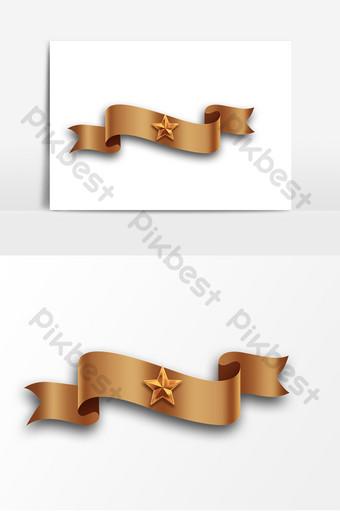 七彩金色五角星裝飾元素 元素 模板 PSD