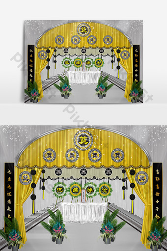 The renderings of the mourning hall senior black and white gold body farewell meeting Decors & 3D Models Template PSD