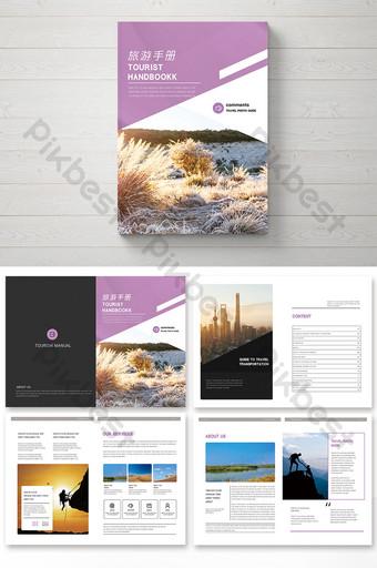 Conception de paquet de brochure de voyage de style simple violet Modèle PSD