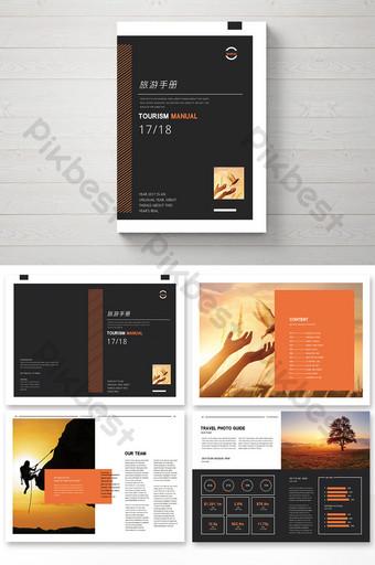 Conception de paquet de brochure de voyage simple de style commercial Modèle PSD