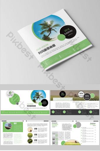 Conception de paquet de brochure de voyage de style simple et frais Modèle PSD
