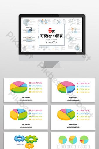 elemen ppt data diagram lingkaran 3d hijau PowerPoint Templat PPTX