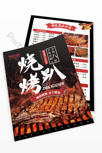 Flyer barbecue élégant spécial noir Modèle PSD
