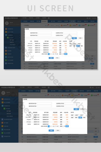 Blue simple financial system task selection pop-up web interface UI Template PSD