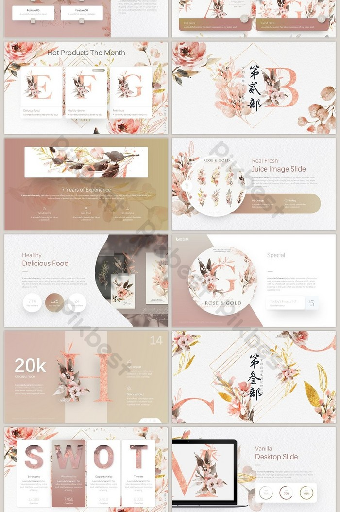 Template Powerpoint Free Pastel Download Template Power Point 2020