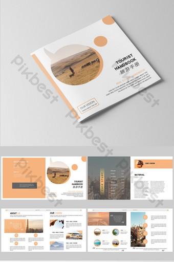 Conception de paquet de brochure de voyage frais et beau rouge orange Modèle PSD