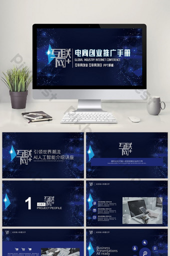 Teknologi rasa internet e commerce, templat ppt manual promosi kewirausahaan PowerPoint Templat PPTX