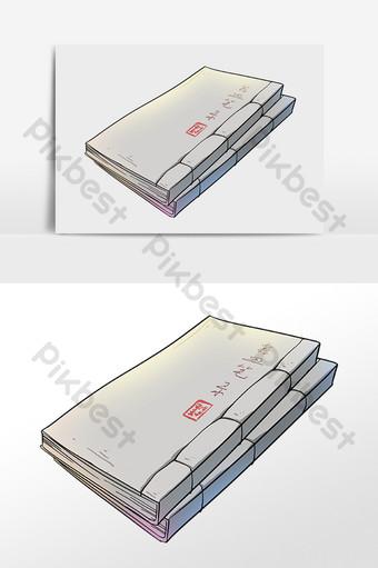 手繪古籍文物筆錄插圖 元素 模板 PSD