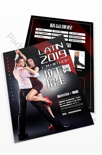 أسود أزياء تعليم تدريب الرقص اللاتينية نشرة قالب PSD