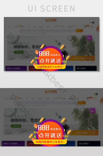 Orange gradient cash points pop-up window UI web interface UI Template PSD