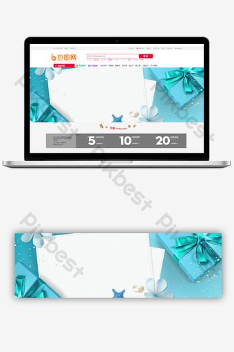 文迷禮盒春夏化妝品橫幅背景 背景 模板 PSD