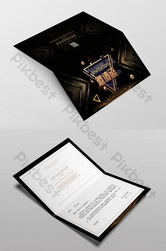 Exhibition Invitation Templates Psd Vectors Png Images Free