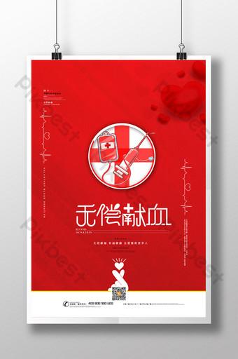 poster kesejahteraan masyarakat medis donor darah kreatif gratis Templat PSD