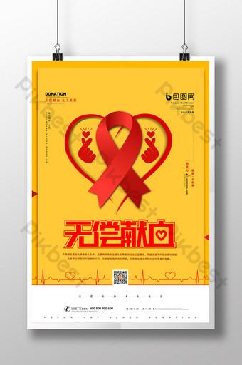 donor darah gratis sederhana suka poster kesejahteraan masyarakat Templat PSD