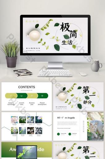 اليابانية الإبداعية الورقة الخضراء الحد الأدنى صورة الحياة كتاب قالب ppt PowerPoint قالب PPTX