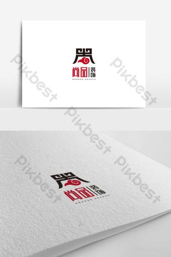 Gambar Reka Bentuk Logo Syarikat Pembinaan Template Psd Png Vektor Free Download Pikbest