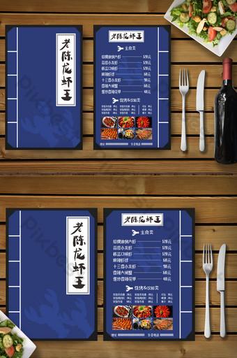 武術秘密小龍蝦菜單 模板 CDR