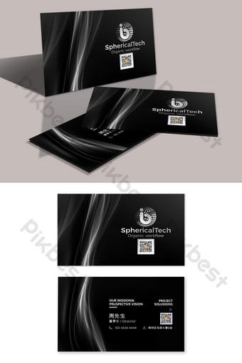 carte de visite boutique 4S de beauté de voiture de texture noire haut de gamme Modèle PSD