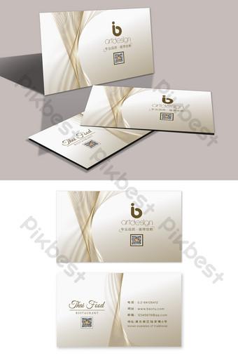 Carte de visite immobilière d'hôtel de luxe Platinum Modèle PSD